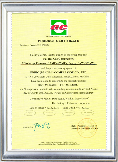Сертификат продукта ISO13631